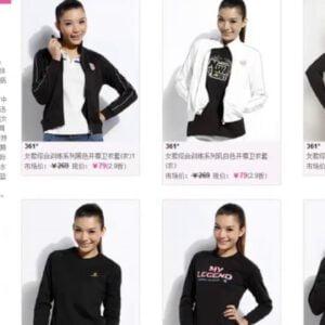 BrandZ Top50 Most Valuable | Chinese Brands 2011 | 9 | Baidu