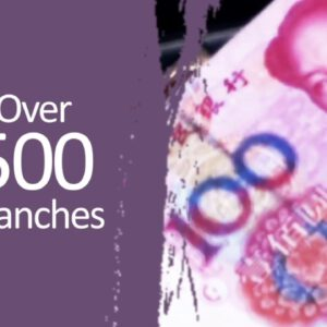 BrandZ Top50 Most Valuable | Chinese Brands 2011 | 11 | China Merchants Bank