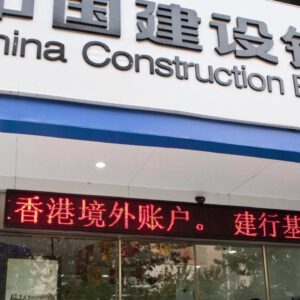 BrandZ Top 100 Most Valuable Chinese Brands -2014 – 4 CHINA CONSTRUCTION BANK