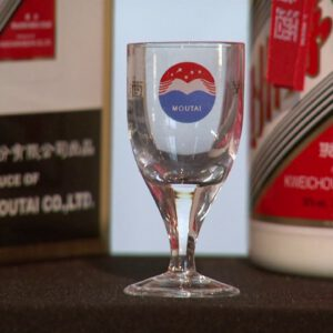 BrandZ Top 100 Most Valuable Chinese Brands -2014 – 12 MOUTAI