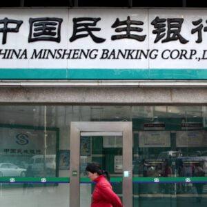 BrandZ Top 100 Most Valuable Chinese Brands -2014 – 19 CHINA MINSHENG BANK