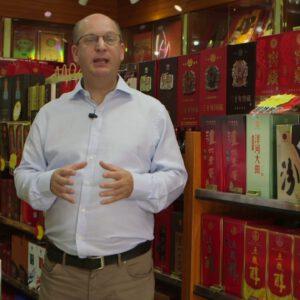 BrandZ Top 100 Most Valuable Chinese Brands -2014 – 47 LUZHOU LAOJIAO