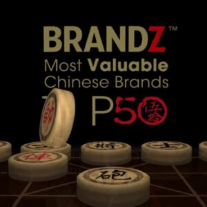 BrandZ Top 50 Most Valuable Chinese Brands 2012 – Countdown