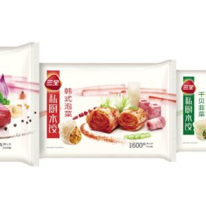 BrandZ Top 100 Most Valuable Chinese Brands -2014 – 76 SANQUAN