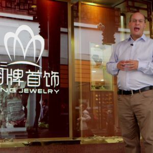 BrandZ Top 100 Most Valuable Chinese Brands -2014 – 90 MING Jewelry