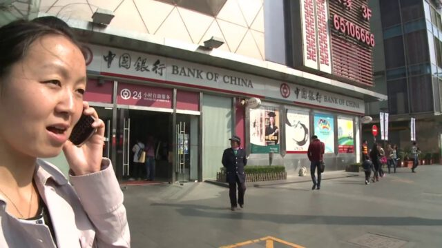 BrandZ Top 100 Most Valuable Chinese Brands | 2015 | Category: Banks