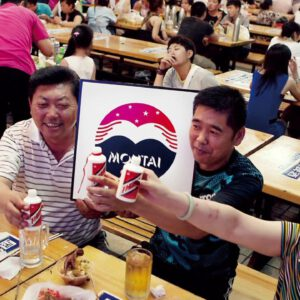 BrandZ Top 50 Most Valuable Chinese Brands 2012 | #13 | Moutai