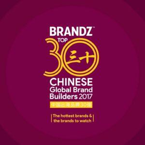 BrandZ Top 30 Chinese Global Brand Builders 2017 – Countdown