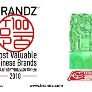 BrandZ Top 100 Most Valuable Chinese Brands 2018 – Countdown
