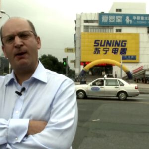 BrandZ Top 50 Most Valuable Chinese Brands 2012 | #21 | Suning