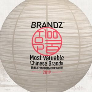 BrandZ Top 100 Most Valuable Chinese Brands 2019 – Countdown