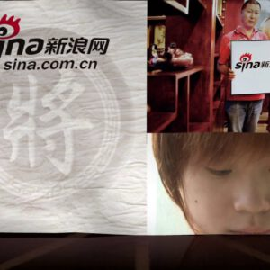 BrandZ Top 50 Most Valuable Chinese Brands 2012 | #25 | Sina.Com