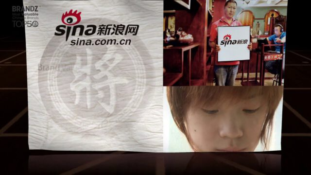 BrandZ Top 50 Most Valuable Chinese Brands 2012   #25   Sina.Com