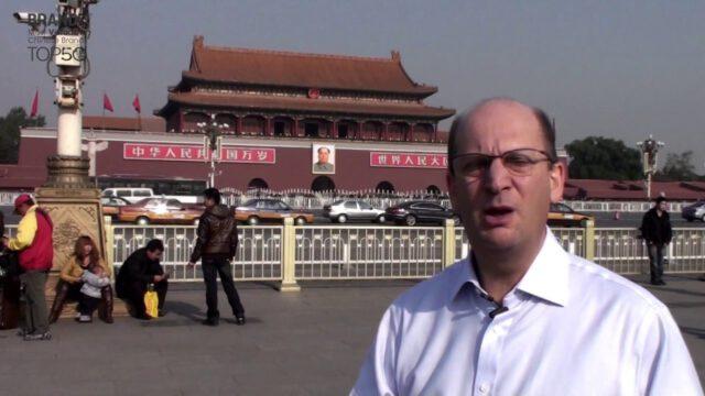 BrandZ Top 50 Most Valuable Chinese Brands 2012   #26   Yunnan Baiyao