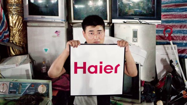 BrandZ Top 50 Most Valuable Chinese Brands 2012   #29   Haier