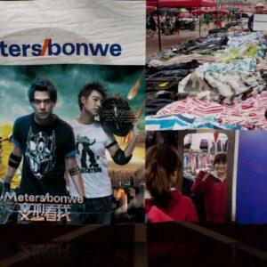 BrandZ Top 50 Most Valuable Chinese Brands 2012 | #30 | Metersbonewe