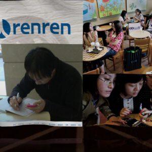 BrandZ Top 50 Most Valuable Chinese Brands 2012 – 35 RenRen