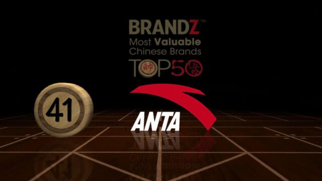 BrandZ Top 50 Most Valuable Chinese Brands 2012 – 41 ANTA