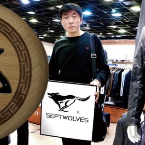 BrandZ Top 50 Most Valuable Chinese Brands 2012 | #45 | Septwolves