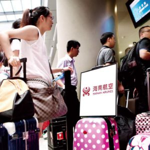 BrandZ Top 50 Most Valuable Chinese Brands 2012 | #46 | Hainan Airlines