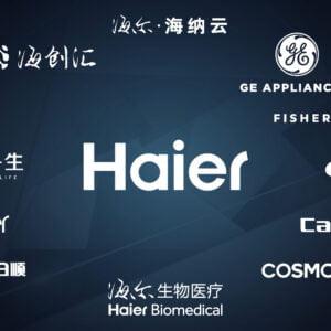 A Haier Purpose, Documentary